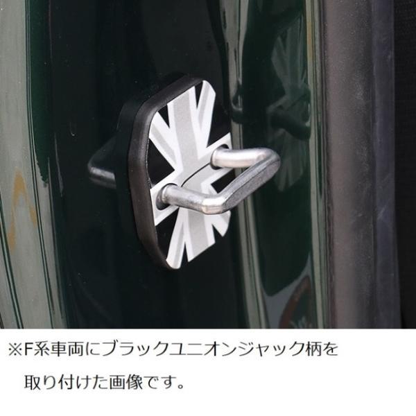 BMW MINI ミニ ドアストライカーカバー R系用  2個セット ミニクーパー COOPER ヒンジ カバー ヒンジカバー R55/R56/R57/R58/R59 カスタムパーツ アクセサリー|beetech-japan|11