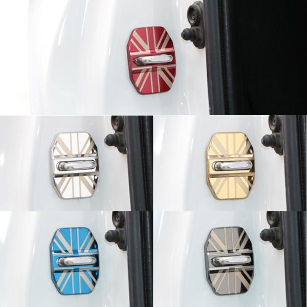 BMW MINI ミニ ドアストライカーカバー F系用 ステンレス製 全5色 2個セット ミニクーパー COOPER ヒンジ カバー ヒンジカバー カスタムパーツ アクセサリー|beetech-japan|04