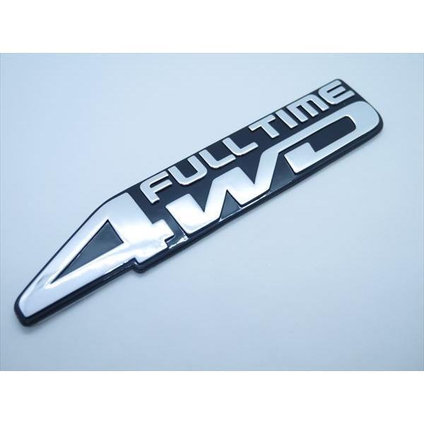 FULL TIME 4WD エンブレム 4×4 フルタイム4WD シルバー ステッカー メッキ クローム 4駆 両面テープ 汎用 アクセサリー ドレスアップ カスタムパーツ
