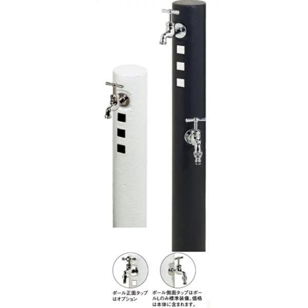 水栓柱 立水栓 【ウォータービュー】キャストポールLサイズ