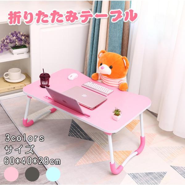超特価1399円超人気テーブル折りたたみテーブルサイドテーブルミニテーブルコンパクトデスクセンターテーブルベッド在宅ワーク食