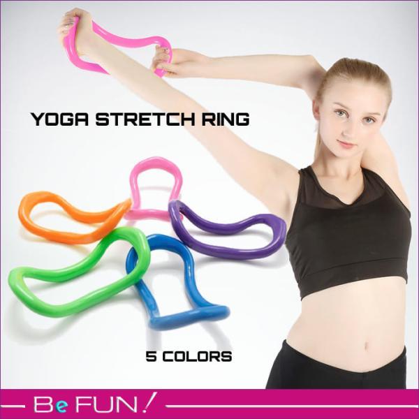 マッサージリング ヨガリング 筋膜リング むくみとり マッスルリング カーブリング  筋肉マッサージ マッサージャー 送料無料 befun
