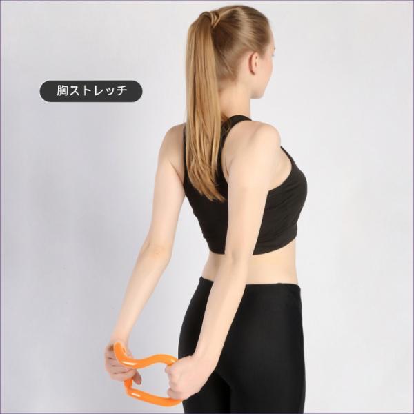 マッサージリング ヨガリング 筋膜リング むくみとり マッスルリング カーブリング  筋肉マッサージ マッサージャー 送料無料 befun 11
