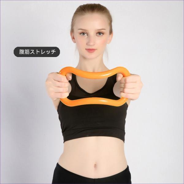マッサージリング ヨガリング 筋膜リング むくみとり マッスルリング カーブリング  筋肉マッサージ マッサージャー 送料無料 befun 12