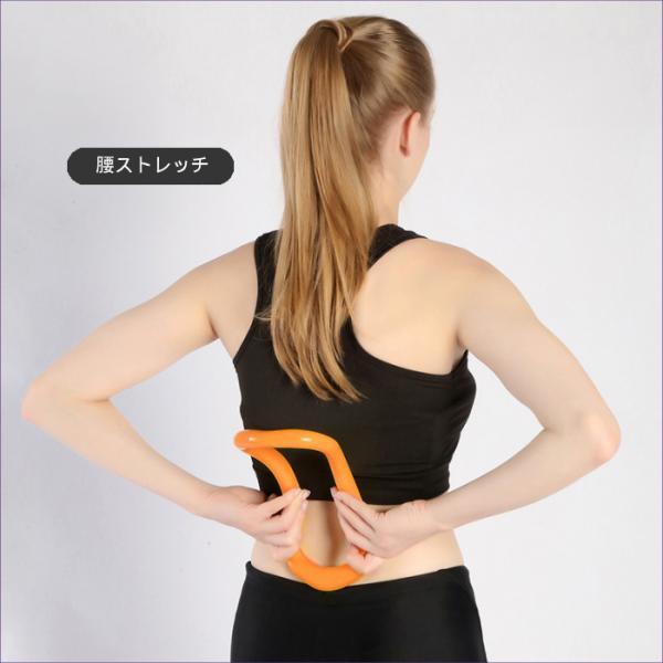 マッサージリング ヨガリング 筋膜リング むくみとり マッスルリング カーブリング  筋肉マッサージ マッサージャー 送料無料 befun 15