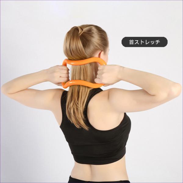 マッサージリング ヨガリング 筋膜リング むくみとり マッスルリング カーブリング  筋肉マッサージ マッサージャー 送料無料 befun 16