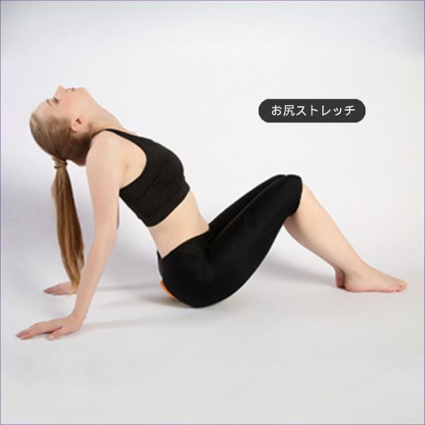 マッサージリング ヨガリング 筋膜リング むくみとり マッスルリング カーブリング  筋肉マッサージ マッサージャー 送料無料 befun 17