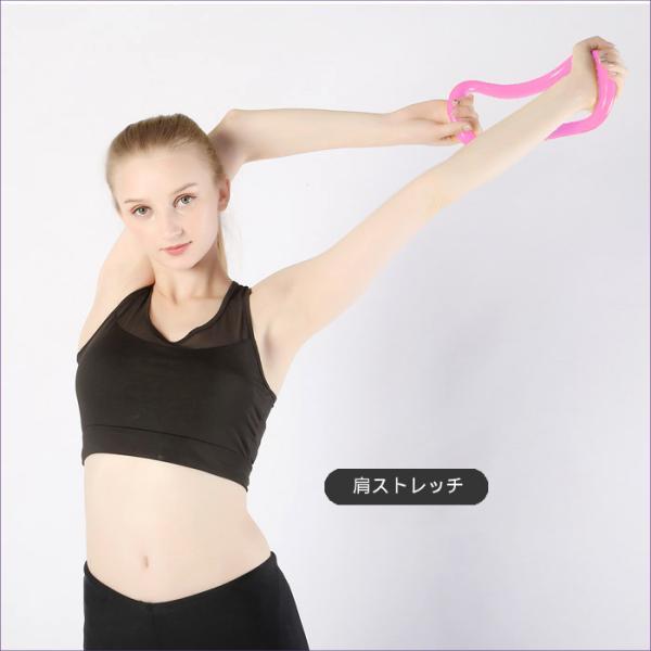 マッサージリング ヨガリング 筋膜リング むくみとり マッスルリング カーブリング  筋肉マッサージ マッサージャー 送料無料 befun 08