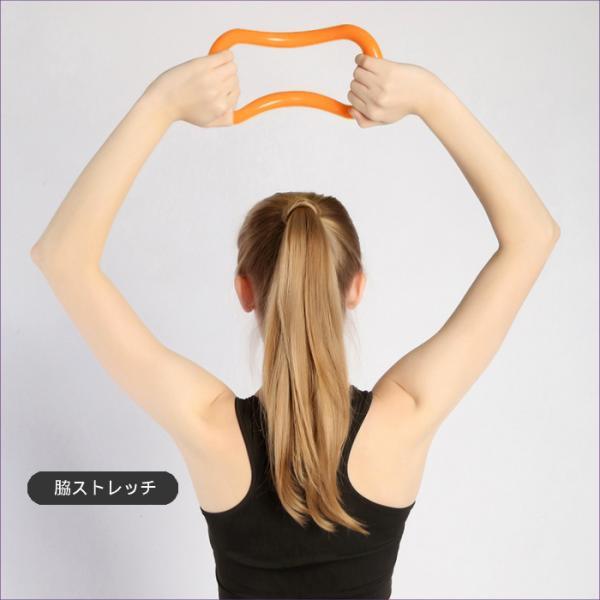 マッサージリング ヨガリング 筋膜リング むくみとり マッスルリング カーブリング  筋肉マッサージ マッサージャー 送料無料 befun 10