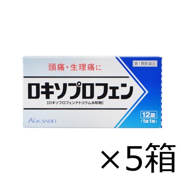 ロキソプロフェン錠「クニヒロ」12錠×5箱 第1類医薬品  医薬品の承認作業が必須です ゆうパケット