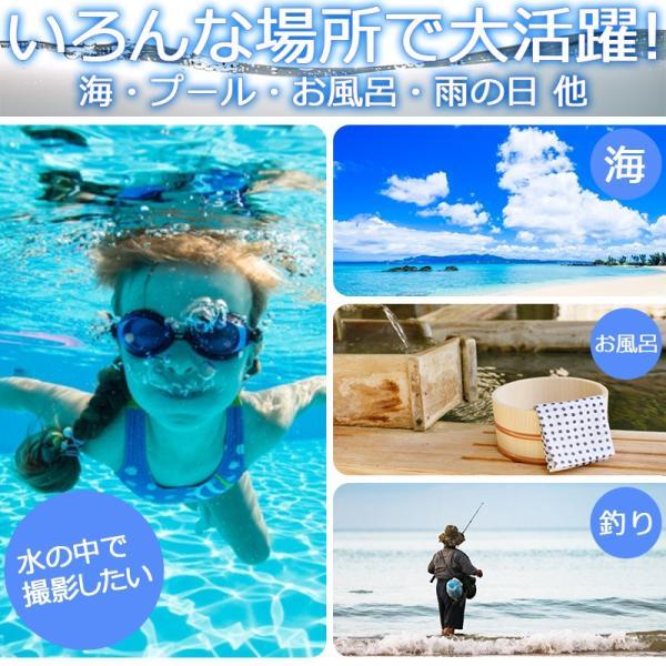 スマホ 防水ケース 水中撮影 かわいい おしゃれ 沈まない 浮く プール 海 iPhone Galaxy Huawei Xperia Zenfone 全機種対応 スマホケース カバー|behindtrade|06