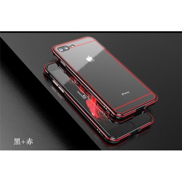 ced43b6c3b ... 液晶ガラスフィルム付き iPhone X アイフォンX iPhone8 iPhone7 Plus ケース クリア 透明 ハードケース