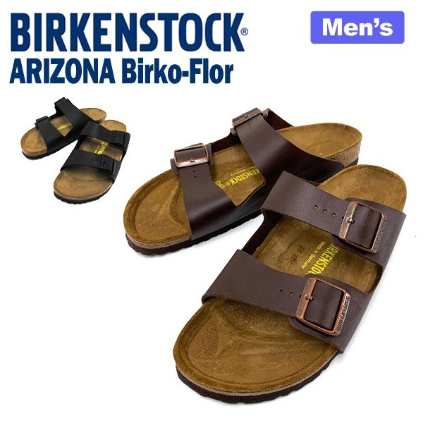 (アウトレット) BIRKENSTOCK ビルケンシュトック アリゾナ ビルコフロー コンフォートサンダル メンズ 051703 051793|being-yah