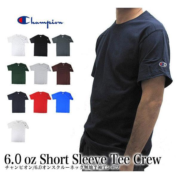 ef5a994bdda974 チャンピオン Champion Tシャツ クルーネック 無地 半袖 USAモデル 6.1 oz Short Sleeve Tee ...