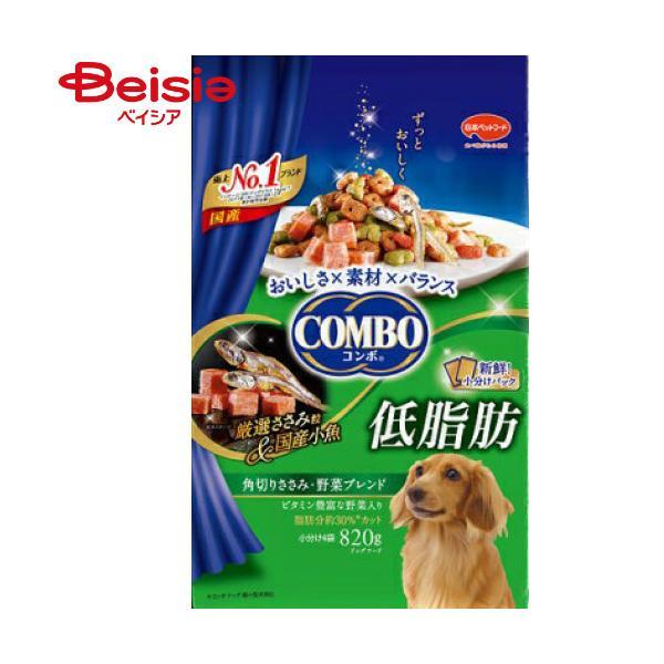 ドッグフードドライフード日本ペットフードコンボドッグ低脂肪角切りささみ野菜ブレンド国産820g×10個_490211200697