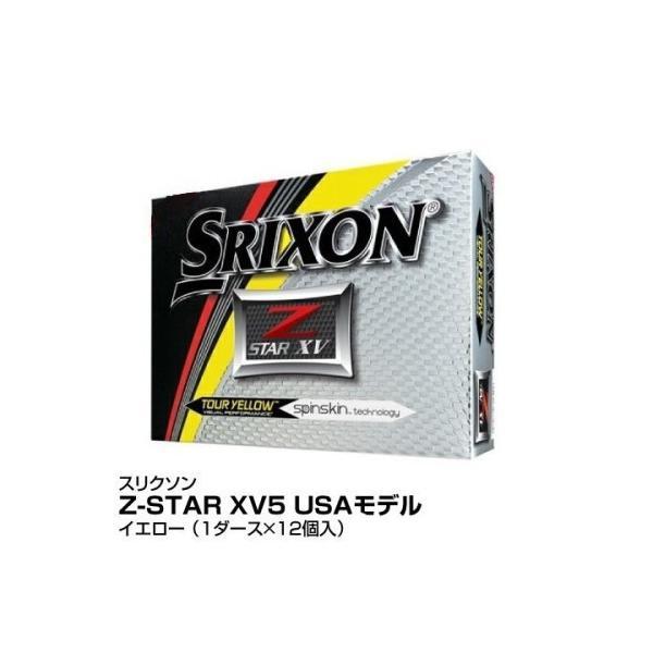 ゴルフボールDUNLOPダンロップスリクソンZ-STARXV5USAモデル1ダース12個入イエロー_4907913078989_