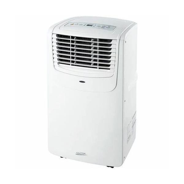 移動式エアコン 冷房 スポットエアコン スポットクーラー ノンドレン 全閉型ロータリー NAKATOMI MAC-20
