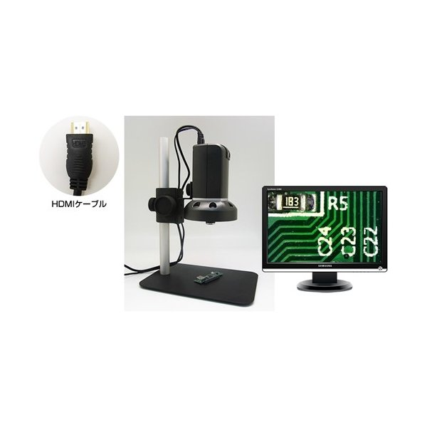 スリーアールソリューション HDMIデジタル顕微鏡 3R-MSTVUSB273