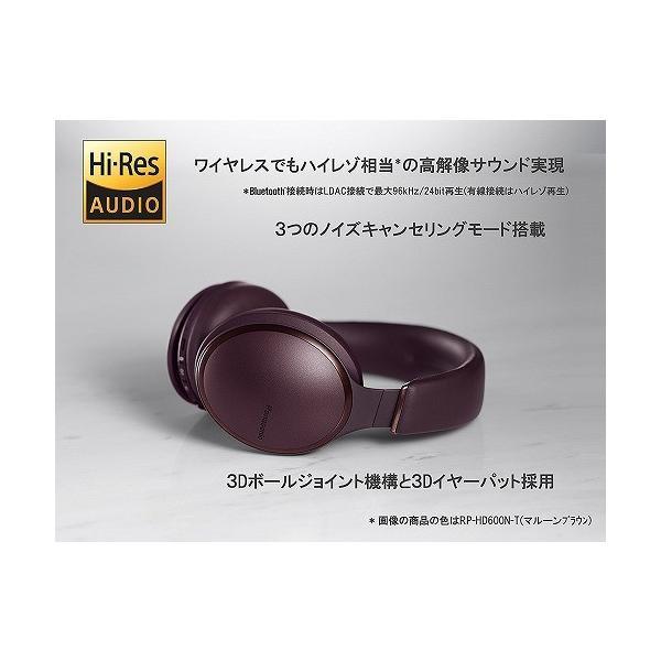 パナソニック ワイヤレスステレオヘッドフォン RP-HD600N-T