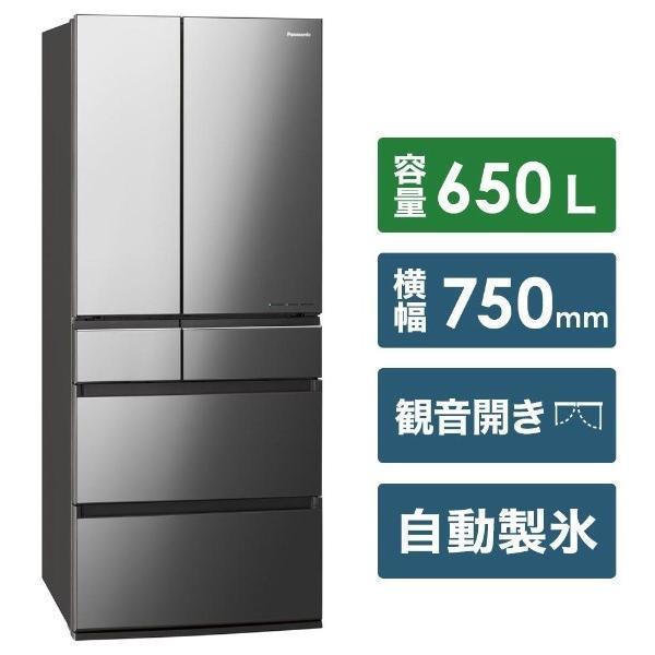 6ドア冷蔵庫 650L オニキスミラー  パナソニック NR-F655WPX|beisiadenki|02