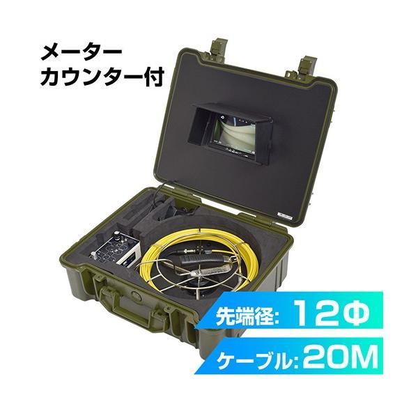 サンコー 極細配管用スコープ20Mメーターカウンター付き SLIMHISC21|beisiadenki|02
