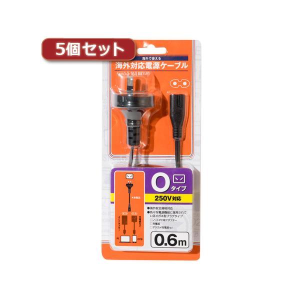 5個セット ミヨシ Oタイプ変換プラグ付きメガネ型電源ケーブル 0.6m MBC-TO/06X5