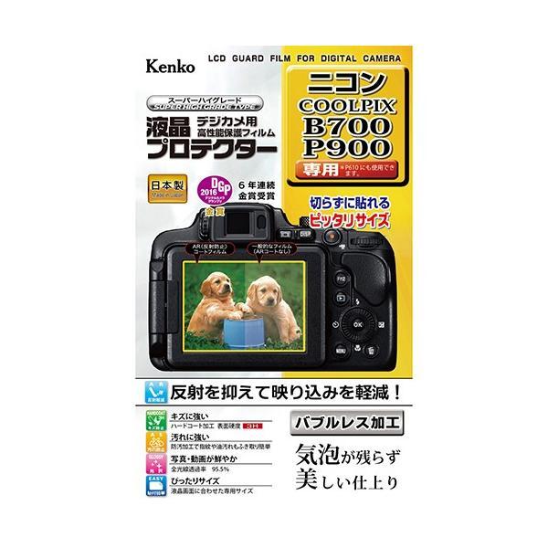 ケンコー Kenko 液晶保護フィルム 液晶プロテクター Nikon COOLPIX B700/P900/P610用 KLP-NCPB700