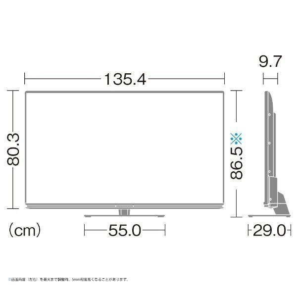 AQUOS 4Kダブルチューナー搭載 60V型 液晶テレビ シャープ 4T-C60BN1|beisiadenki|03