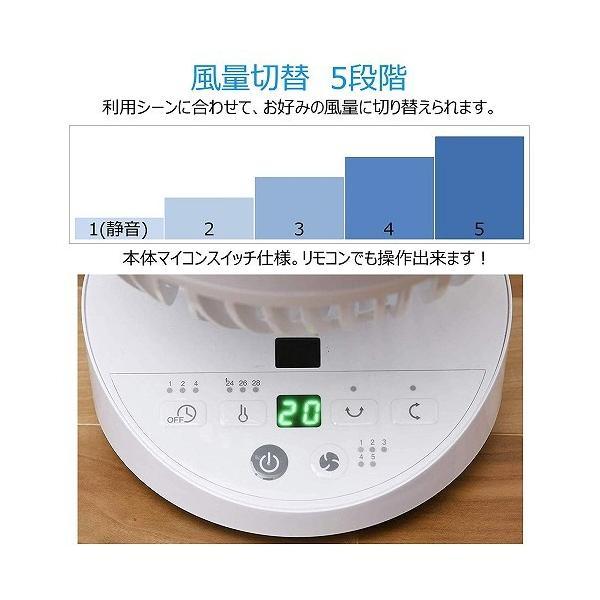 山善 立体首振り サーキュレーター マイコンスイッチ 風量5段階調節 静音モード 温度センサー DCモーター搭載 タイマー機能付 リモコン付 ホワイト YAR-BD181(W)