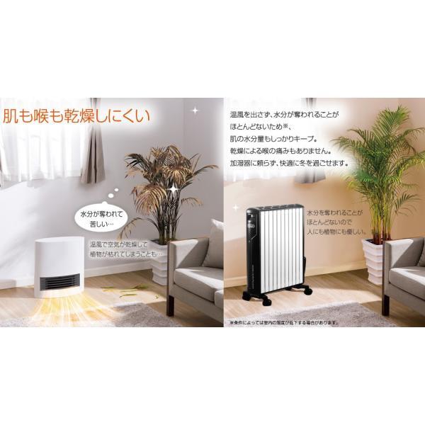オイルヒーター ユニカルド 8〜10畳用 ピュアホワイト+ブラック  デロンギ RHJ65L0712|beisiadenki|05