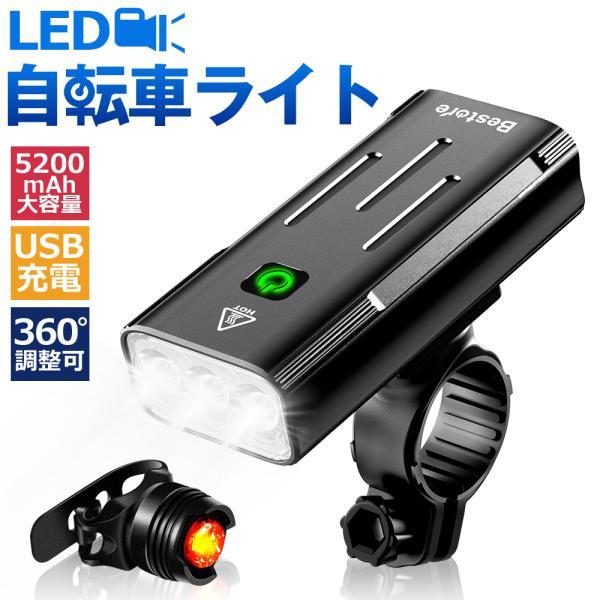 自転車 ライト led usb 充電式 モバイルバッテリー 5200mAh 明るい ヘッドライト テールライト  防水 ハンドル取り付け 工具不要 人気 おすすめ (kx3)の画像