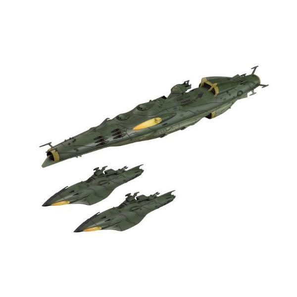1/1000ガミラス艦セット2(宇宙戦艦ヤマト2199)