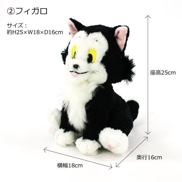 ... [あすつく]ディズニー スタンダード ぬいぐるみ ヌイグルミ Sサイズ チェシャ猫 フィガロ 2種類ぬいぐるみ ...
