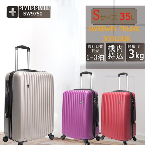 27ed12c89a SWISSWIN スーツケース 35L Sサイズ TSAロック搭載 機内持込可 4輪独立 ...