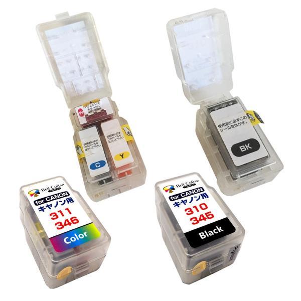 3年保証 キャノン CANON互換 BC-310/311 BC-345/346 iP2700 詰め替えインク スマートカートリッジ 顔料 黒+カラー ベルカラー製|bellcollar|02