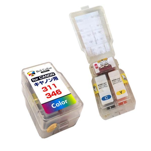 3年保証 キャノン CANON互換 BC-311 BC-346 カラー iP2700 詰め替えインク スマートカートリッジ 純正比17%増量 2個パック ベルカラー製|bellcollar|02
