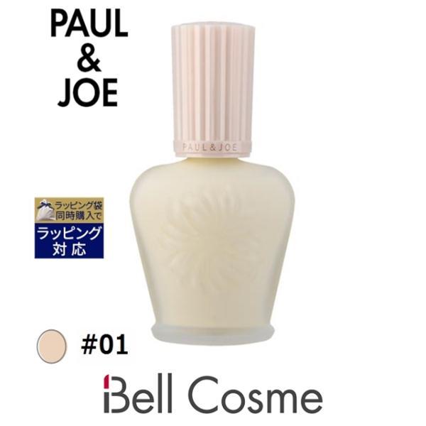 ポール&ジョー モイスチュアライジング ファンデーション プライマー S #01 30ml (化粧下地)...