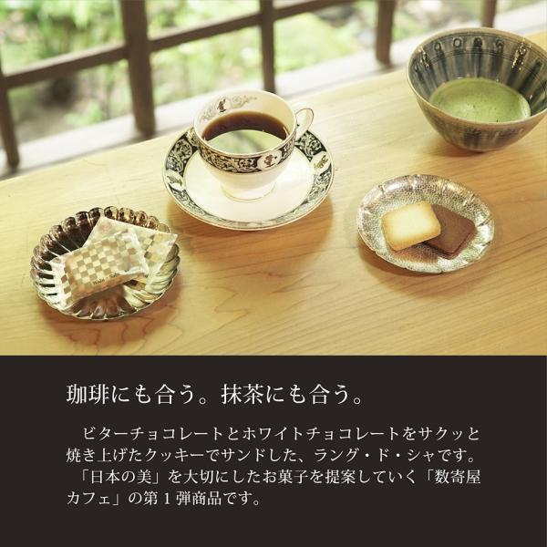 ◇◆数寄屋カフェ◆◇ Wabi・Sabi・Miyabi 焼菓子【28枚入】 belleherald 05