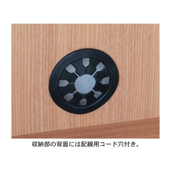 ファックス台 FAX 台 ナチュラル A/60×30cm キャビネット 電話台 収納 ルーター収納 仕切り板 配線 ファックス|bellemaison-interior|14