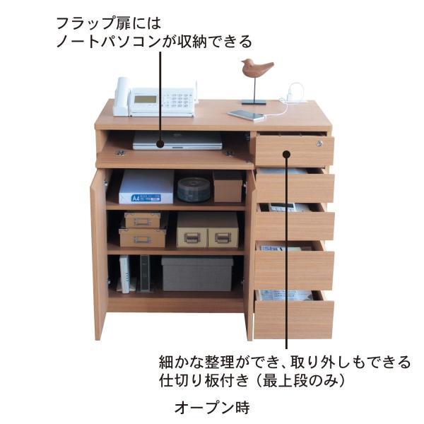 ファックス台 FAX 台 ナチュラル A/60×30cm キャビネット 電話台 収納 ルーター収納 仕切り板 配線 ファックス|bellemaison-interior|04
