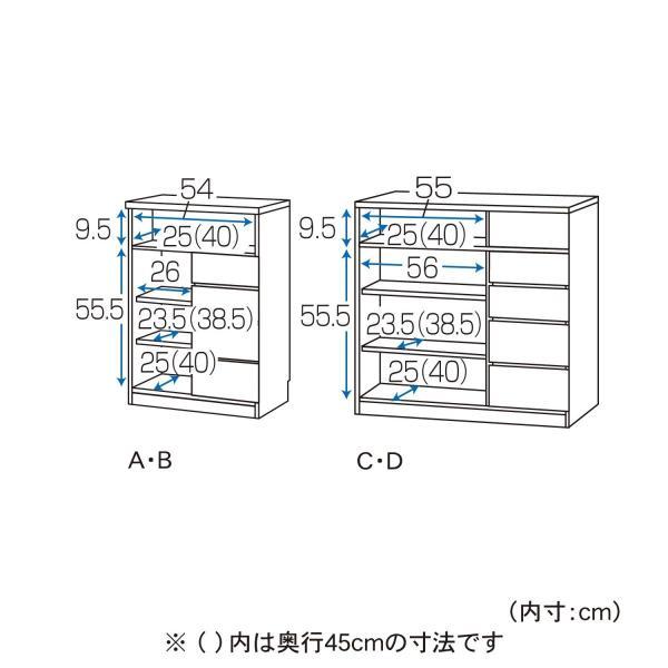 ファックス台 FAX 台 ナチュラル A/60×30cm キャビネット 電話台 収納 ルーター収納 仕切り板 配線 ファックス|bellemaison-interior|06