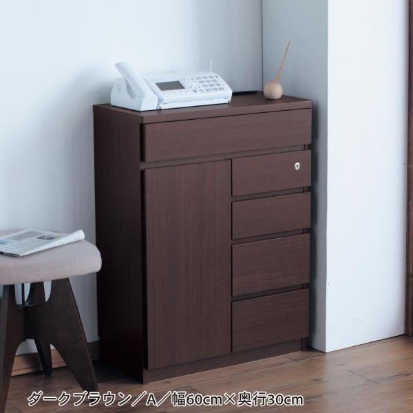 ファックス台 FAX 台 ナチュラル A/60×30cm キャビネット 電話台 収納 ルーター収納 仕切り板 配線 ファックス|bellemaison-interior|08