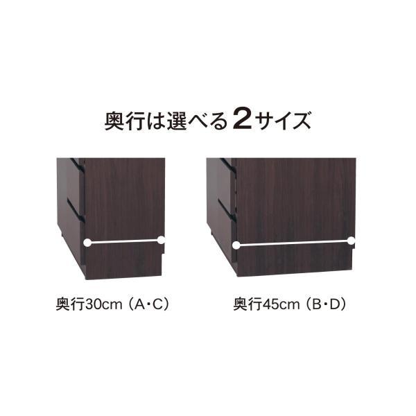ファックス台 FAX 台 キャビネット 電話台 収納 ルーター収納 仕切り板 ナチュラル C/90×30cm|bellemaison-interior|05