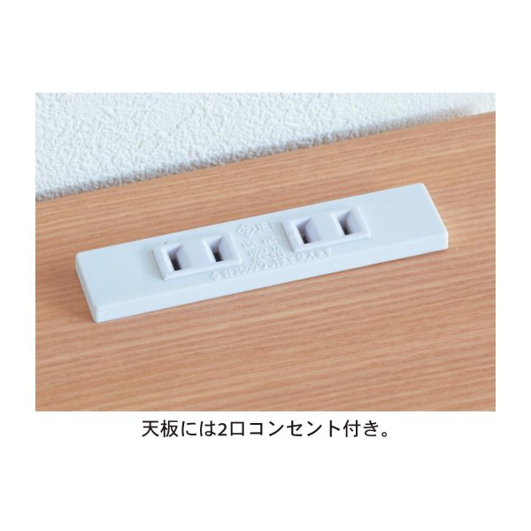 ファックス台 FAX 台 キャビネット 電話台 収納 ルーター収納 仕切り板 ナチュラル C/90×30cm|bellemaison-interior|09
