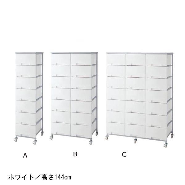 衣装ケース チェスト 収納 プラスチック 日本製 多段 大型 キャスター付き ホワイト 幅 68.5|bellemaison|03