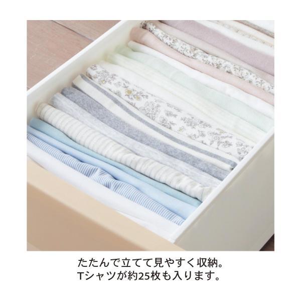 衣装ケース チェスト 収納 プラスチック 日本製 多段 大型 キャスター付き ホワイト 幅 68.5|bellemaison|05
