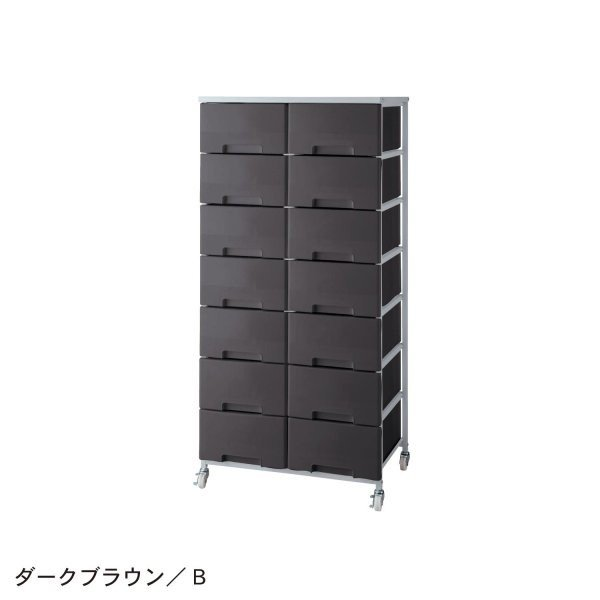 衣装ケース チェスト 収納 プラスチック 日本製 多段 大型 キャスター付き ダークブラウン 幅 68.5 bellemaison