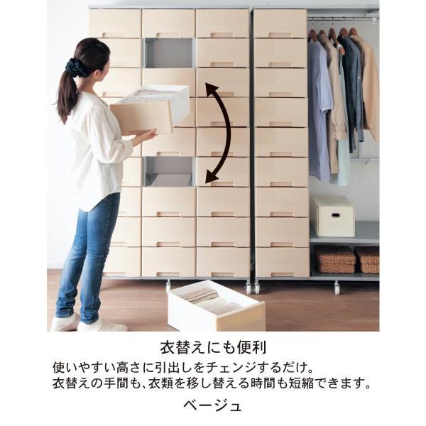 衣装ケース チェスト 収納 プラスチック 日本製 多段 大型 キャスター付き ダークブラウン 幅 68.5 bellemaison 04