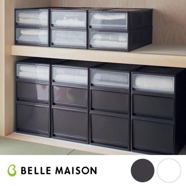 収納ケース 引き出し おすすめ 日本製 衣類収納 ケースセット クローゼット ベルメゾンデイズ ホワイト クリア A×2個|bellemaison