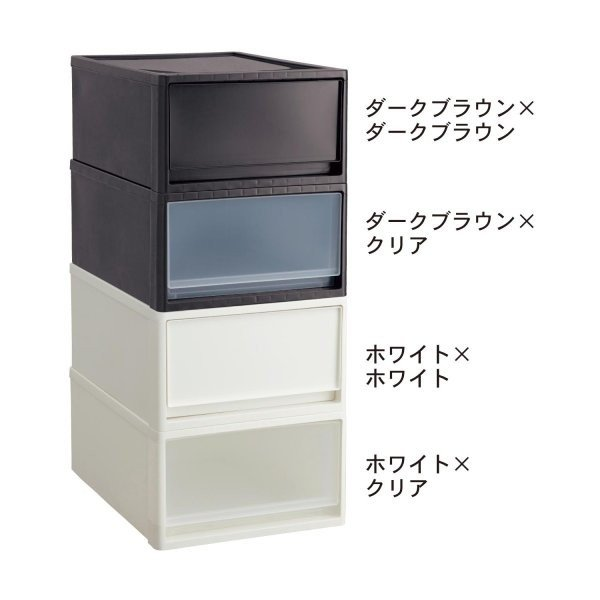 収納ケース 引き出し おすすめ 日本製 衣類収納 ケースセット クローゼット ベルメゾンデイズ ホワイト クリア B×4個 bellemaison